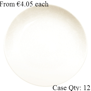 Ivory Porcelain Plate Round Coupe 8""